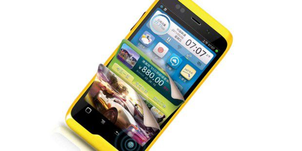 Alibaba stellt K-Touch Cloud-Smart Phone W700 vor