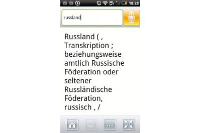 "Android-App ""AskWiki - recognition of voice"""