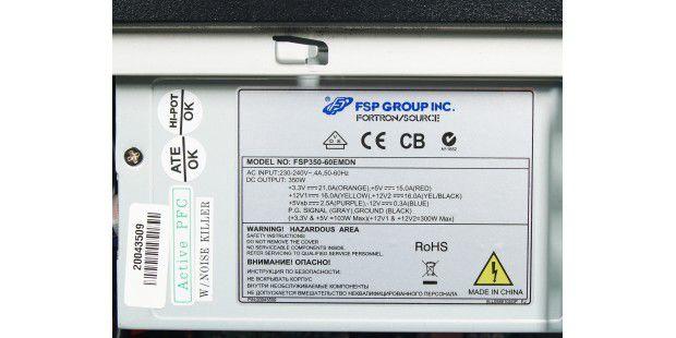 Bietet kaum Reserven: 350-Watt-Netzteil des Aldi-PC MedionAkoya E2305 D