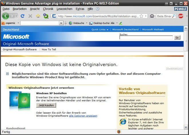 Windows Genuine Advantage Notifications - утилита для проверки подлинности
