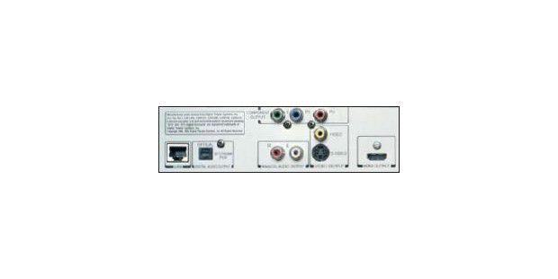 SCHNITTSTELLEN Neben HDMI ist der Komponenten-Ausgang fürden Einsatz älterer Bildschirme die wichtigsteSchnittstelle