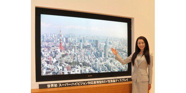 sharp stellt 85 zoll lcd tv mit 7680 x 4320 pixel vor pc welt. Black Bedroom Furniture Sets. Home Design Ideas