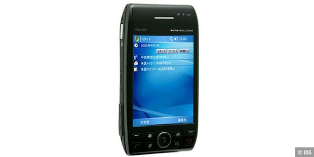 Sharp W-Zero 3: Windows Mobile 5.0-Smartphone für Japan