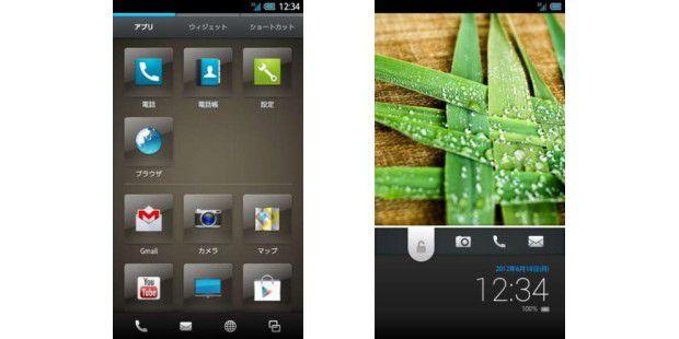 Sharps neue Feel UX-Oberfläche in japanischer Sprache: Einfaches Design mit großen klaren Icons. Rechts der Lock-Screen von Feel UX.