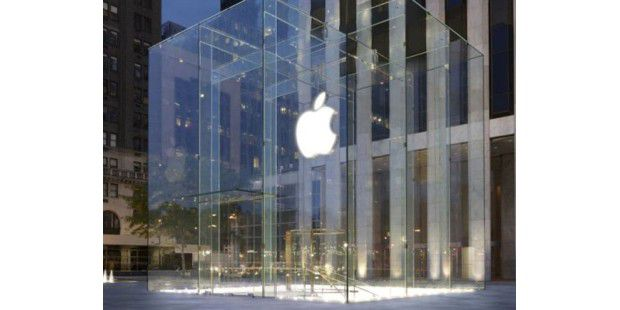 Apple Store in der 5th Avenue in New York
