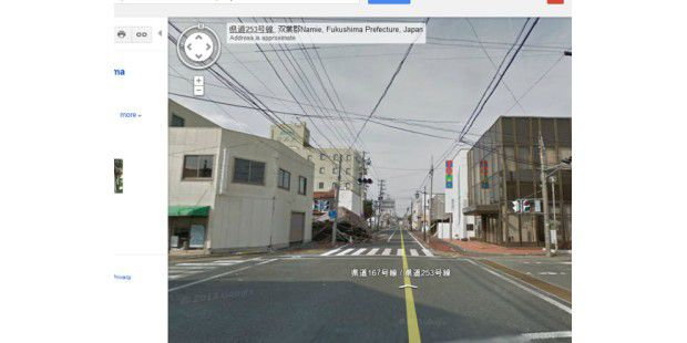 Google Street View in Namie