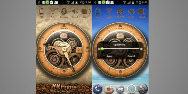MX Home Coffee Watch Free Theme
