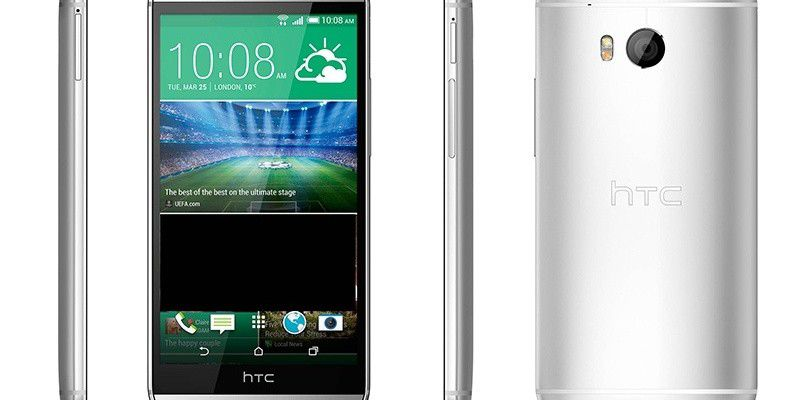 htc one m8 bekommt lollipop update pc welt. Black Bedroom Furniture Sets. Home Design Ideas