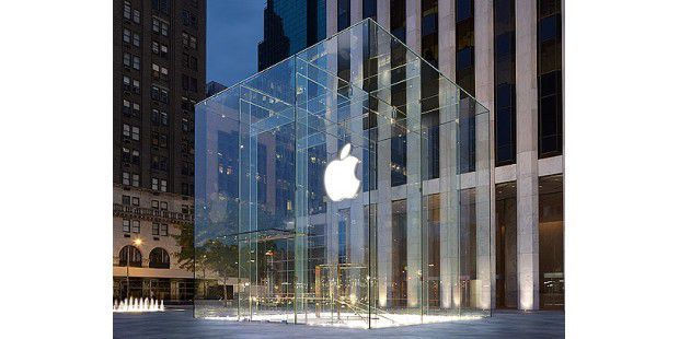 Apple Store New York, Fifth Avenue
