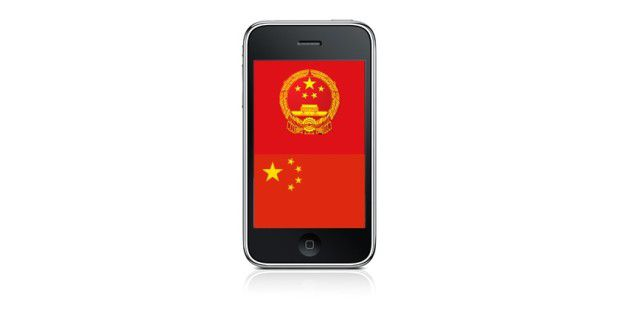 iPhone China