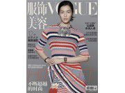 Apple Watch Vogue China