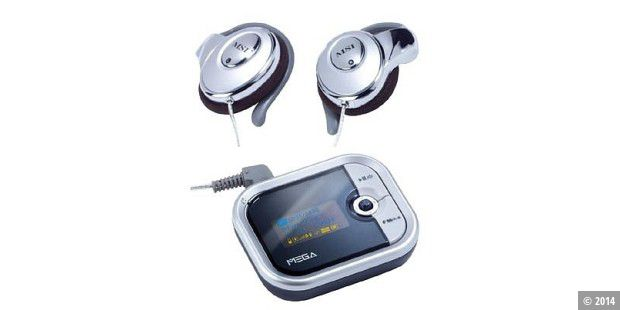 marken mp3 player f r unter 30 euro pc welt. Black Bedroom Furniture Sets. Home Design Ideas
