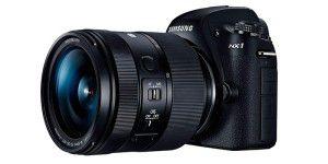 Samsung: Keine Kameras mehr in Deutschland