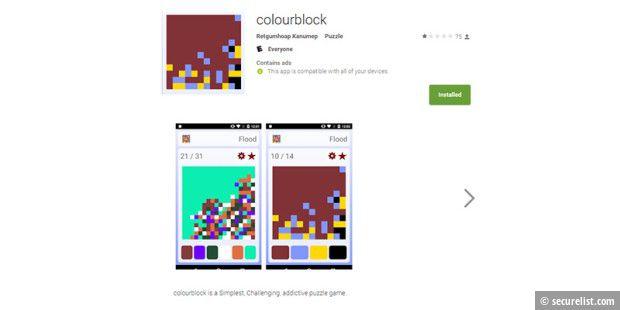 Dvmap: Android-Trojaner rooted unbemerkt Smartphones