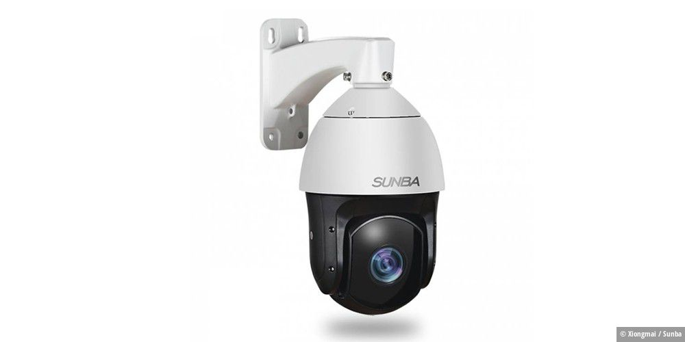 Vulnerabilities in millions of security cameras – PC WORLD