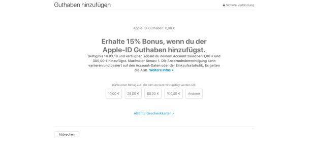 Paypal Karte Rewe.Aktuelle Itunes Rabatte Und Gutscheine Macwelt
