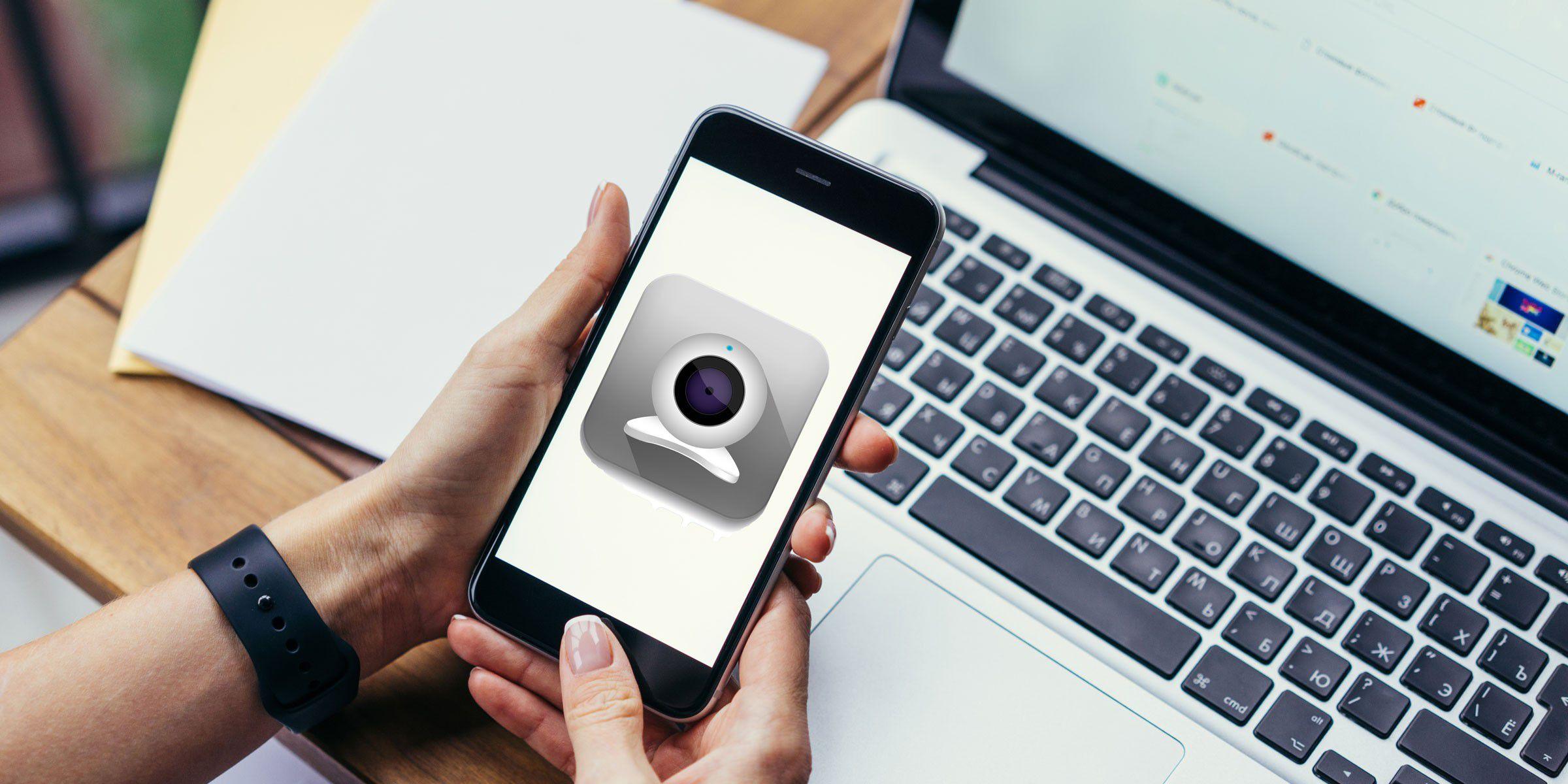 Iphone Und Ipad Als Webcam Benutzen So Geht S Macwelt